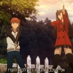 [FAST-SUB]_Fate_Stay_Night_UBW_EP16_1080p_AAC_HEB_[507216A2].mkv_snapshot_10.04_[2015.08.04_15.57.19]