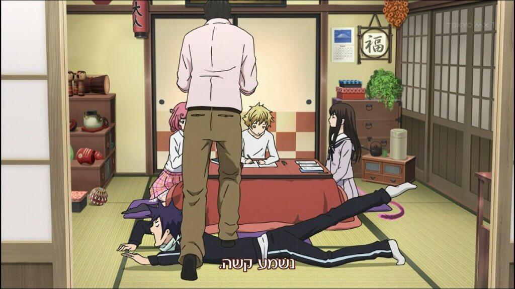 לא קשה כמו השבר בגב של יאטו